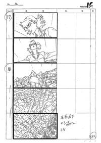 リ・アニメーション 01 © 「009 RE:CYBORG」製作委員会