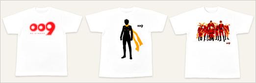『009 RE:CYBORG』石ノ森ストアオリジナルTシャツ画像 © 「009 RE:CYBORG」製作委員会