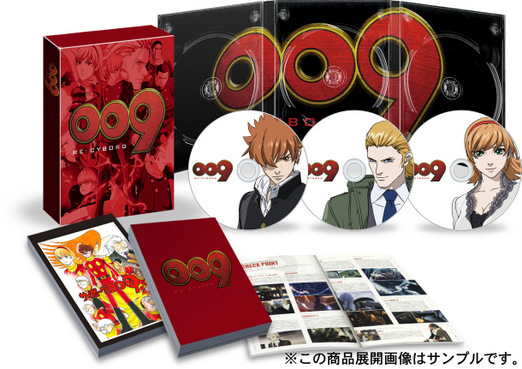 「009 RE:CYBORG」Blu-ray&DVD5月22日(水)発売決定!  © 「009 RE:CYBORG」製作委員会
