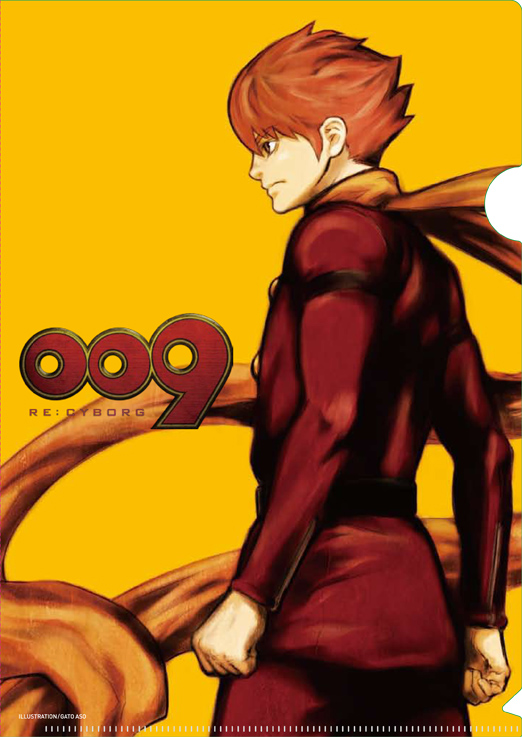 「009 RE:CYBORG」ビッグガンガン付録  ©「009 RE:CYBORG」製作委員会