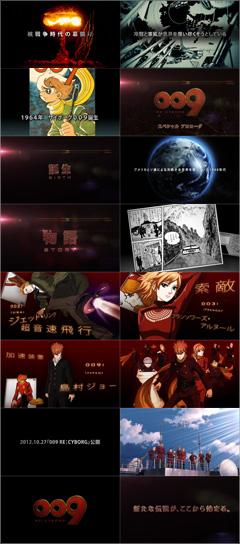 「009 RE:CYBORG」Blu-ray&DVD 5月22日(水)発売決定!  ©「009 RE:CYBORG」製作委員会