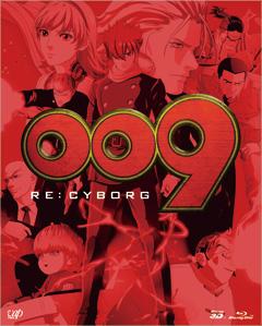 「009 RE:CYBORG」豪華版  ©「009 RE:CYBORG」製作委員会