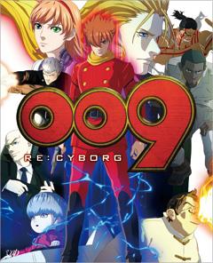 「009 RE:CYBORG」通常版  ©「009 RE:CYBORG」製作委員会