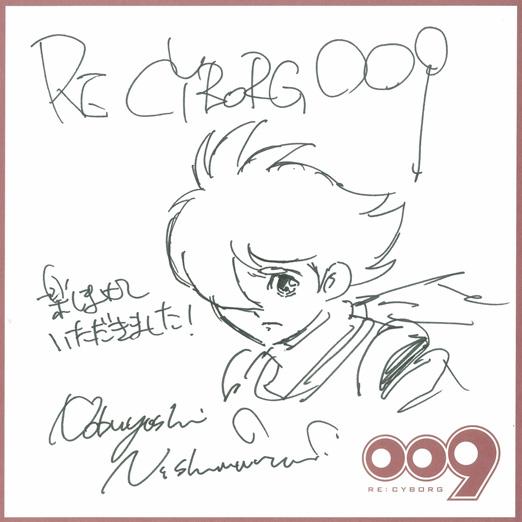 西村誠芳さま(漫画家) × 009 RE:CYBORG © 「009 RE:CYBORG」製作委員会