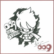 KAIJINさま(漫画家) × 009 RE:CYBORG © 「009 RE:CYBORG」製作委員会