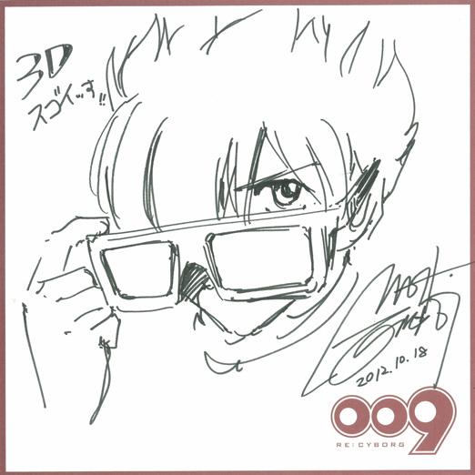 西川伸司さま(漫画家) × 009 RE:CYBORG © 「009 RE:CYBORG」製作委員会