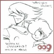 時田シャケさま(漫画家) × 009 RE:CYBORG © 「009 RE:CYBORG」製作委員会