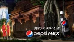 神山健治監督『ペプシネックス×サイボーグ009』3D劇場CM 延長決定 © PH9
