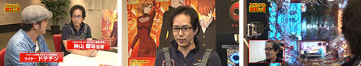 「CR 009 RE:CYBORG」情報 試遊動画 © 「009 RE:CYBORG」製作委員会