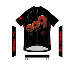 009 RE:CYBORG × Pearl Izumi Short Sleeved Jersey 009 Logo Ver. © 009 RE:CYBORG Production Committee