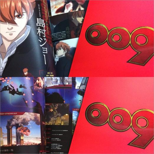 映画『009 RE:CYBORG』 10.27(土)~ 10.28(日)全国舞台挨拶 11劇場決定! © 「009 RE:CYBORG」製作委員会