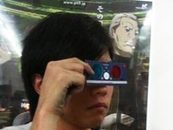 立体視用の3Dメガネの作り方 03 完成、YouTube の向こうへ