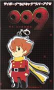 『009 RE:CYBORG』