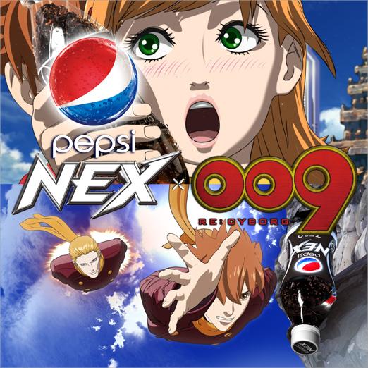 PEPSI NEX × 009 RE:CYBORG 神山健治監督CM 特設サイト © 「009 RE:CYBORG」製作委員会