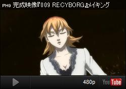 完成映像『009 RE:CYBORG』メイキング © 「009 RE:CYBORG」製作委員会