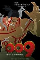 ゼロゼロナンバーサイボーグ全メンバーの絵柄9種とグループビジュアル1種のスマホ用壁紙 © 「009 RE:CYBORG」製作委員会
