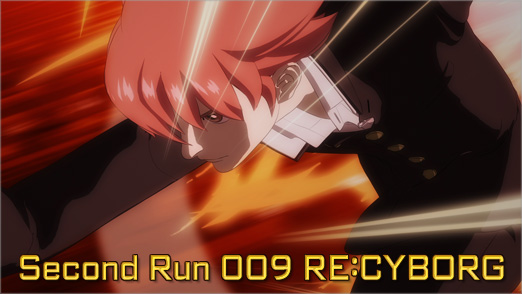 Second Run 009 RE:CYBORG © 009 RE:CYBORG Production Committee