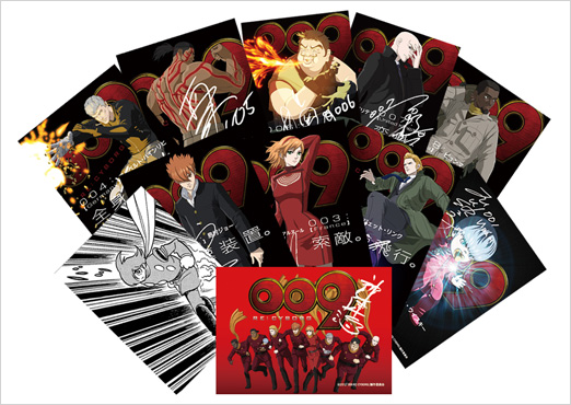 009 RE:CYBORG Limited Trading Cards for the First 50 Thousand Visitors © 009 RE:CYBORG Production Committee