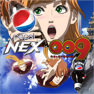 PEPSI NEX with 009 RE:CYBORG © 009 RE:CYBORG Production Committee