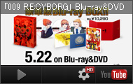 009 RECYBORGBluray&DVD 5.22 on Sale &copy; 009 RE:CYBORG